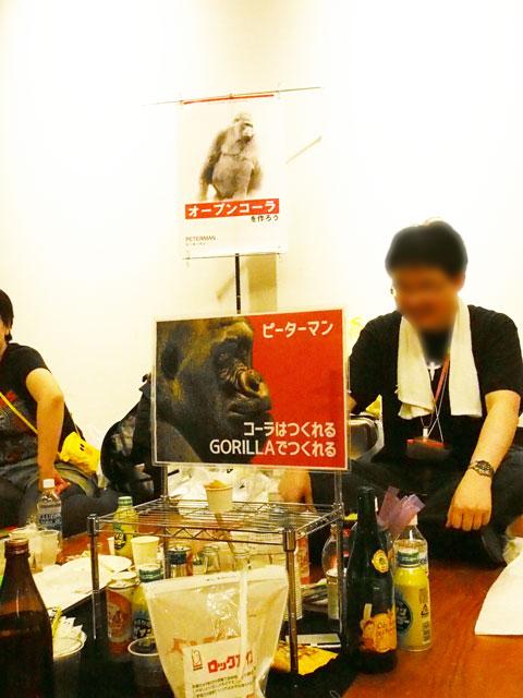 gou_comi_part_131