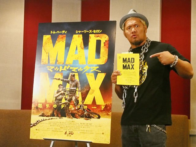 madmax_makabe_06