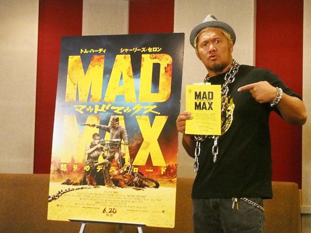 madmax_makabe_06
