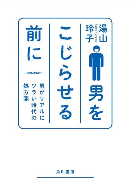 yuyama_02