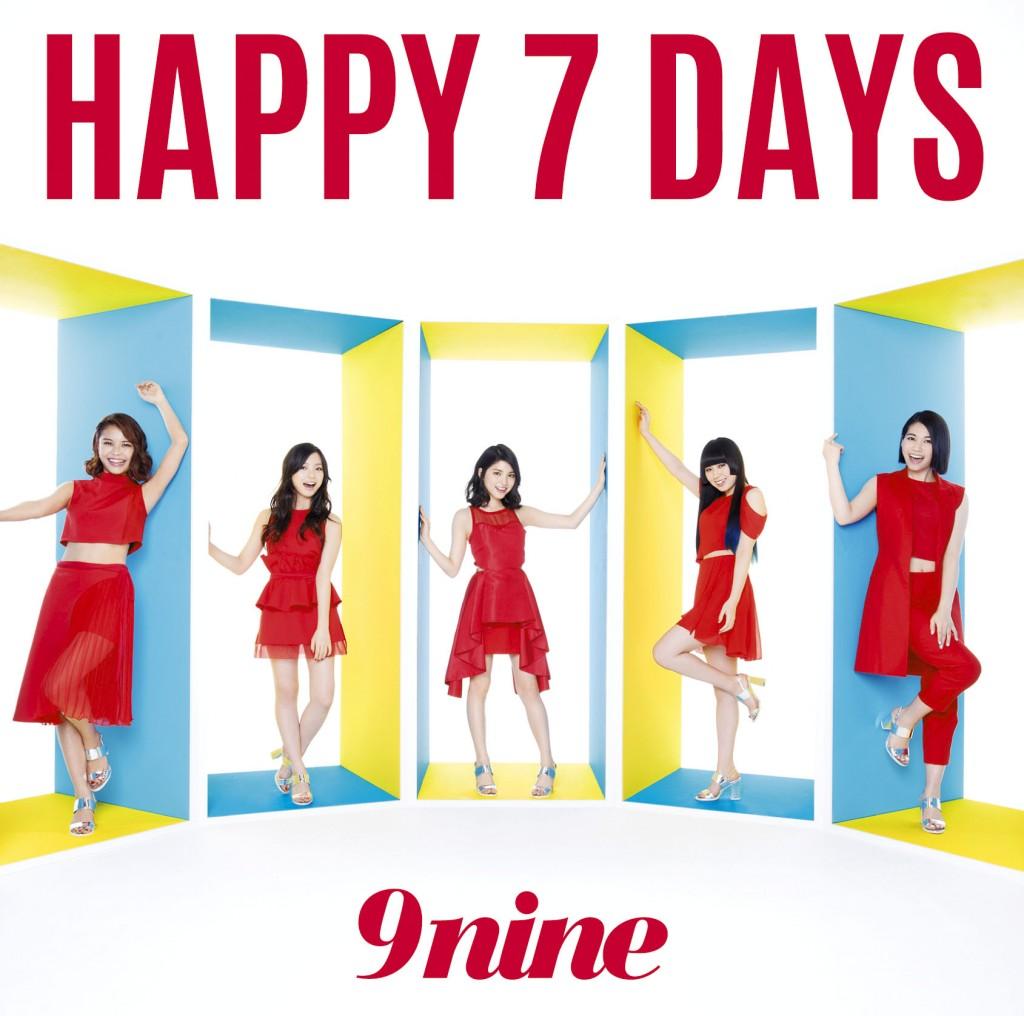 9nine「HAPPY 7 DAYS」(初回生産限定盤B)SECL1703