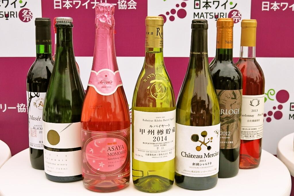ワイン集合4