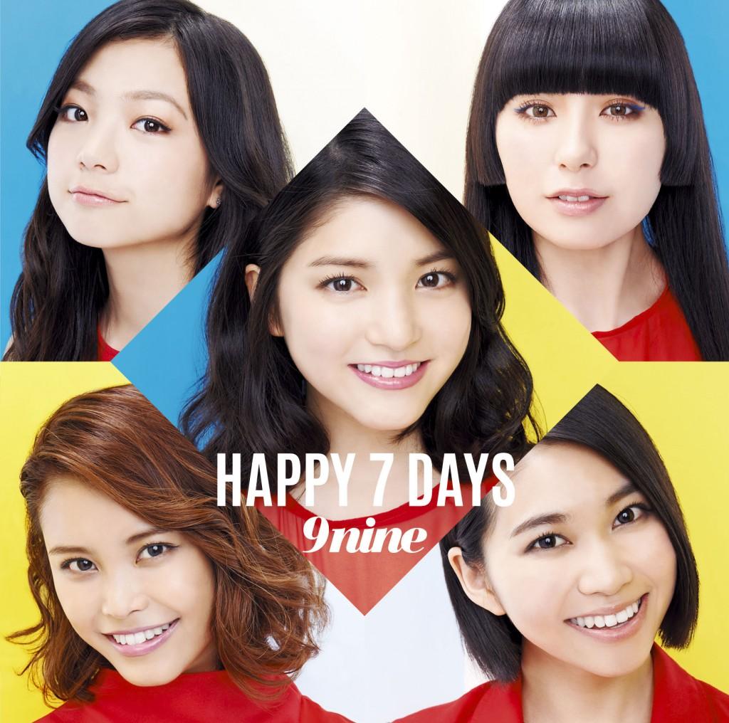 9nine「HAPPY 7 DAYS」(通常盤)SECL1704