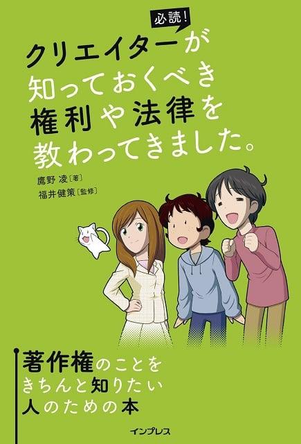 k_fukui_02