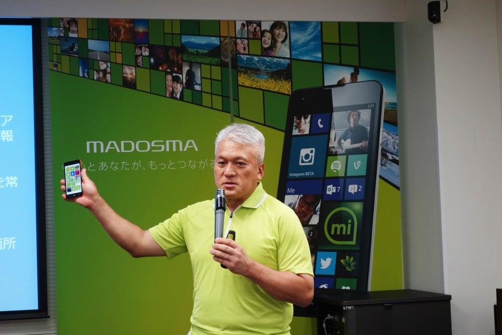 「さらにPCが身近になるデバイスに」 マウスコンピューターがWindows Phone『MADOSMA』の製品説明会を開催
