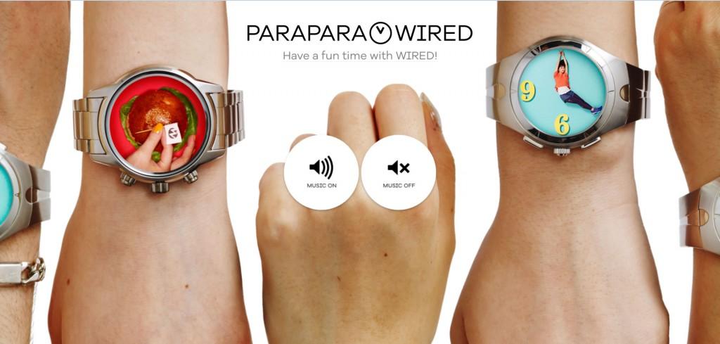 パラパラGIFアニメで腕時計の楽しさを表現したセイコーウオッチのウェブコンテンツ『パラパラワイアード』