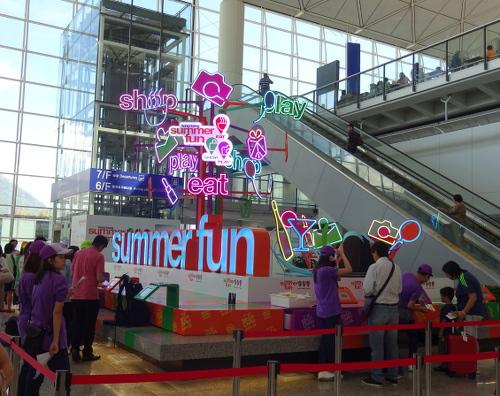 香港SummerFun