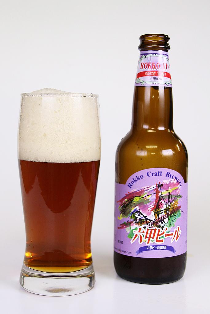 六甲ビール