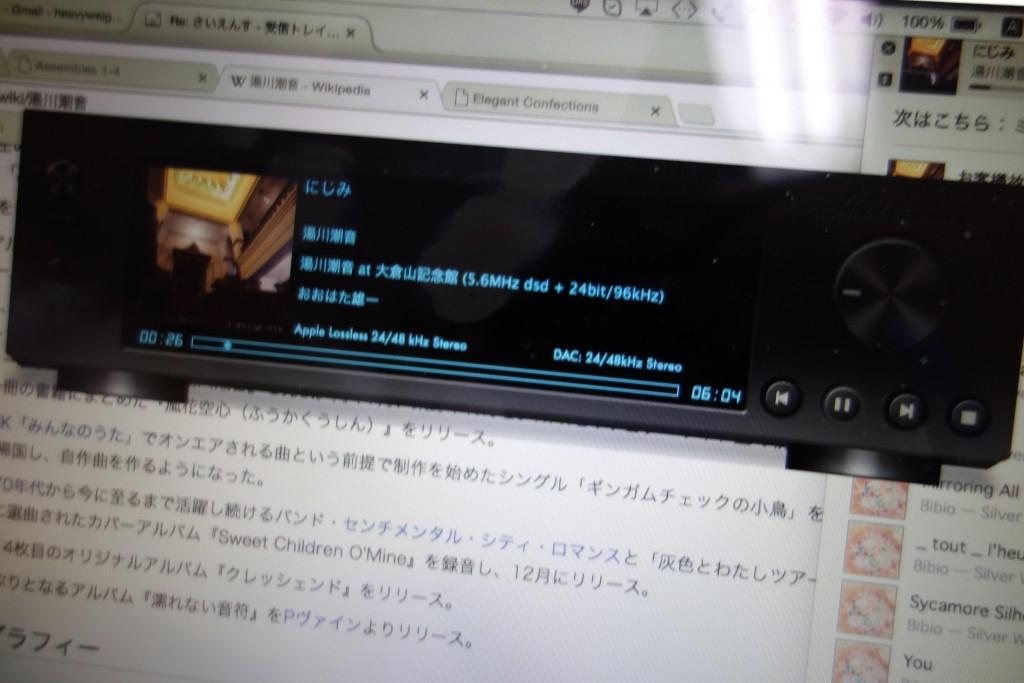 grandkirin_music3b