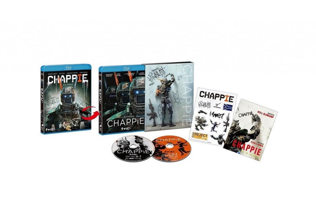 chappie_BD_sp
