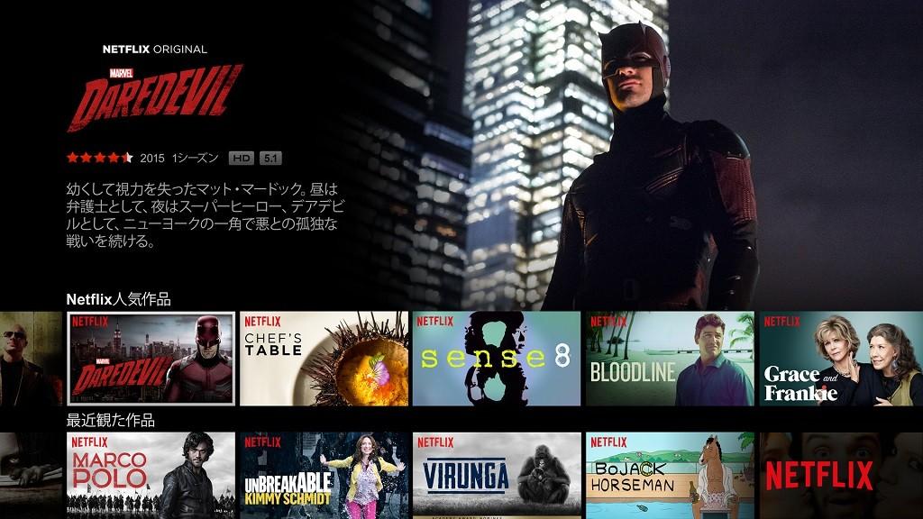 Netflix_UI