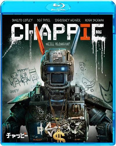 chappie_BD