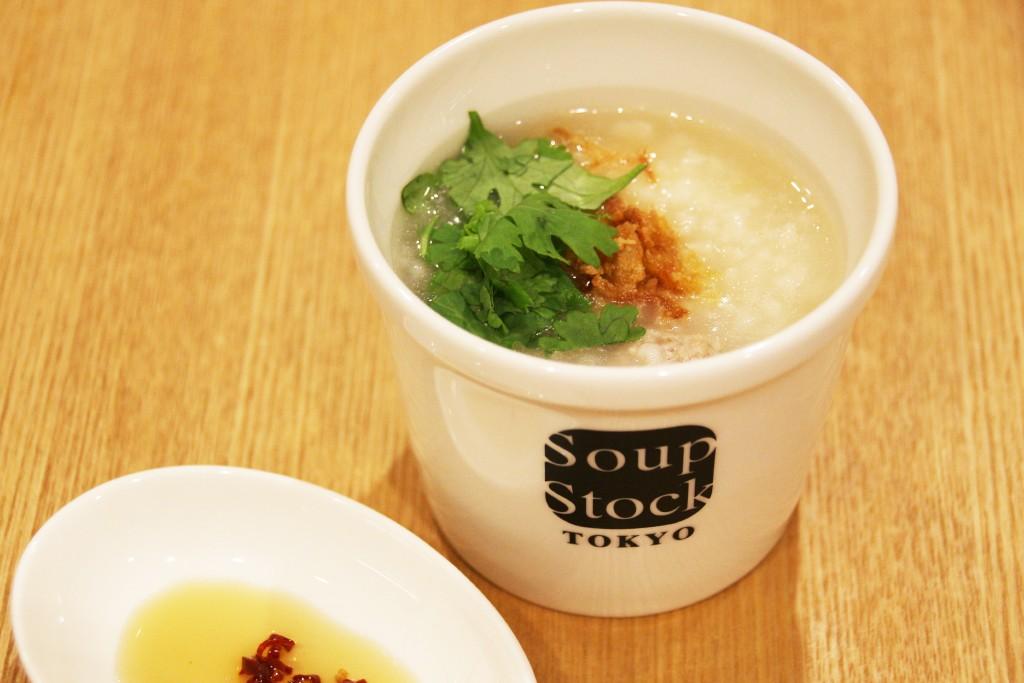 豚肉と半熟卵タイ風おかゆ