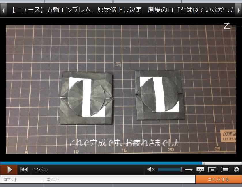 origami02
