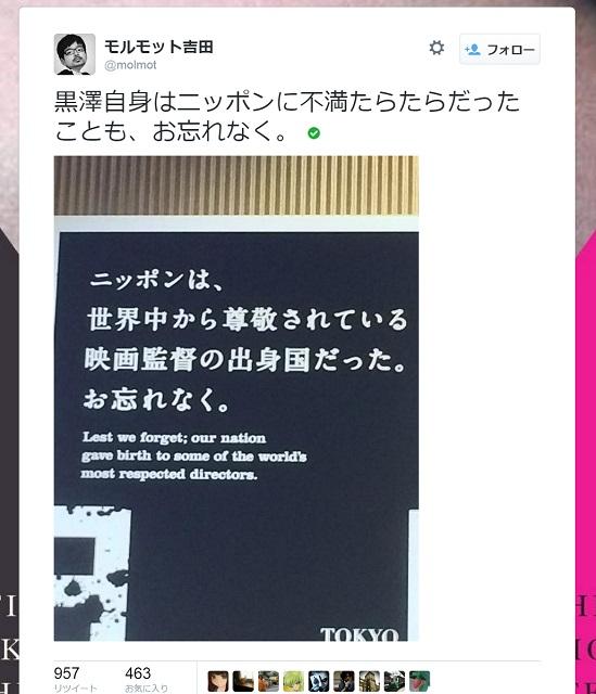 ttff_sano_01