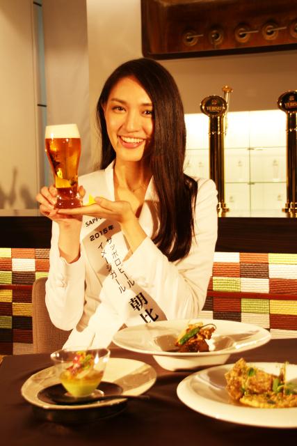 お料理とビール