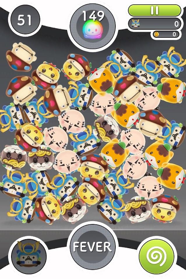 【いっしょにプルプル】ゲーム画面イメージ