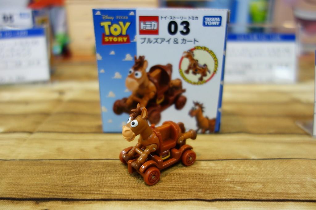 ctoy_toystory4