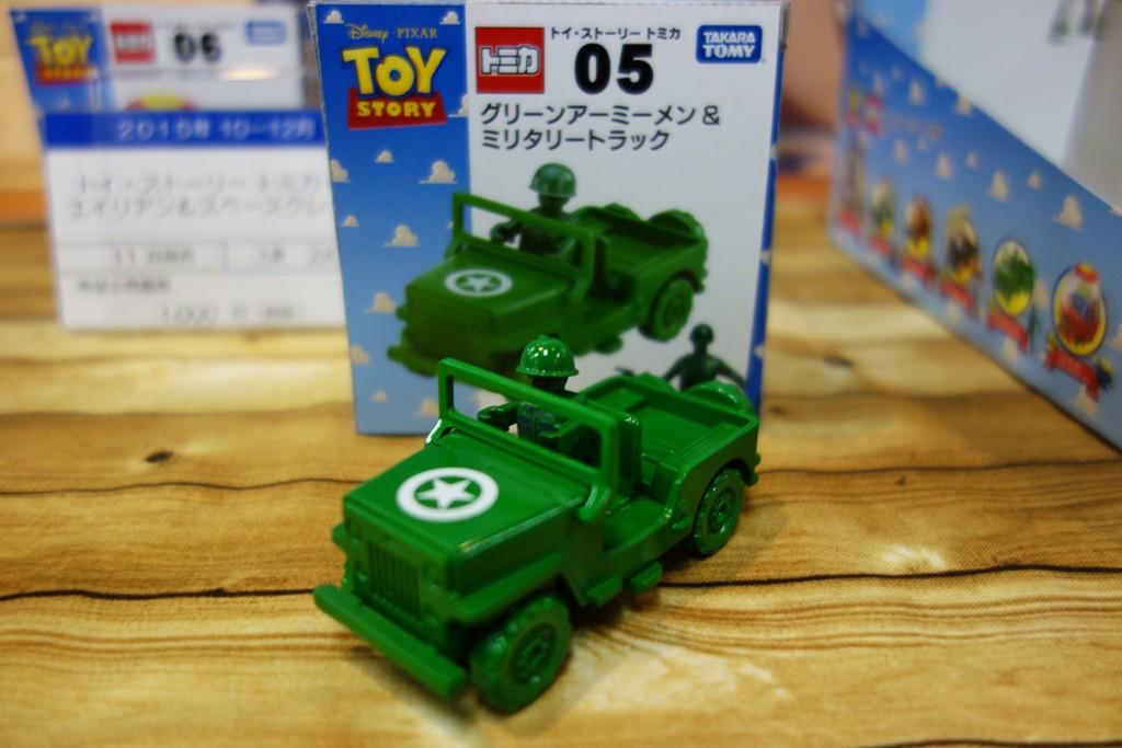 ctoy_toystory6