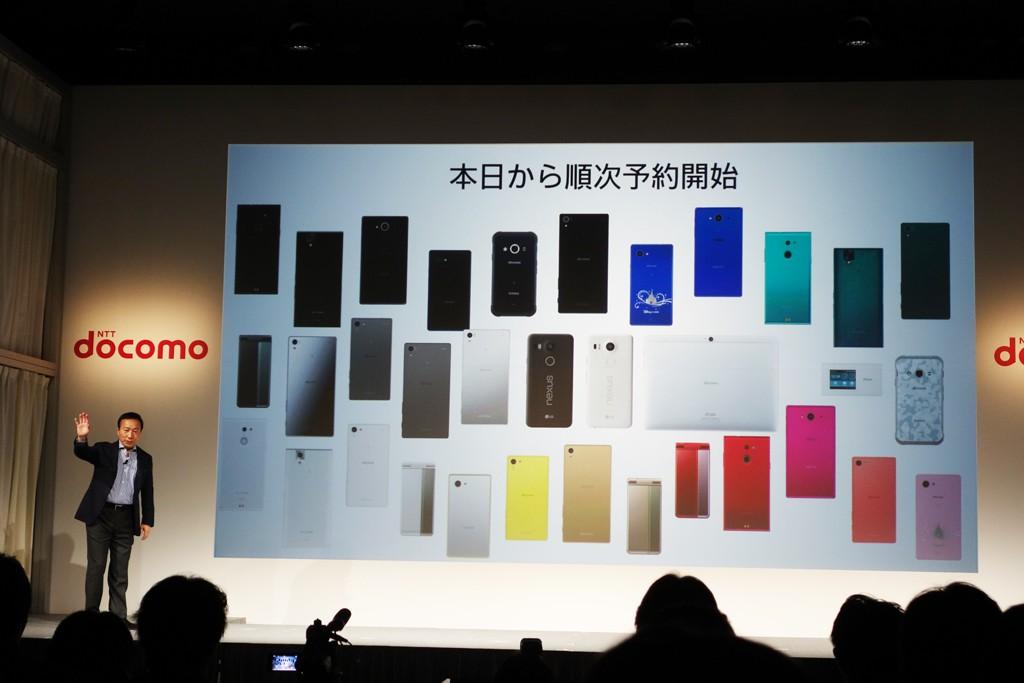 4K表示対応『Xperia』や下り300Mbps対応『AQUOS』に最新OSの『Nexus 5X』も ドコモ冬春モデル発表会レポート