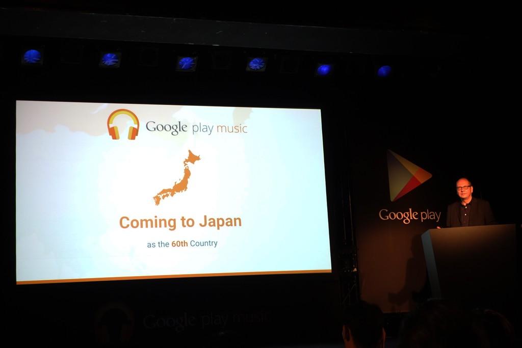 Googleが定額制のストリーミング音楽配信サービスを開始 月額980円で3500万曲が聴き放題 5万曲保存できるクラウドストレージも用意