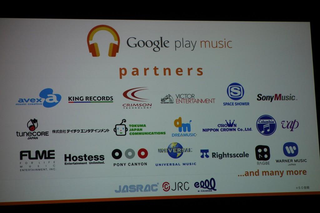 googleplaymusic4