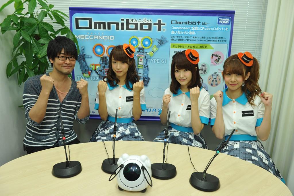 omnibot5