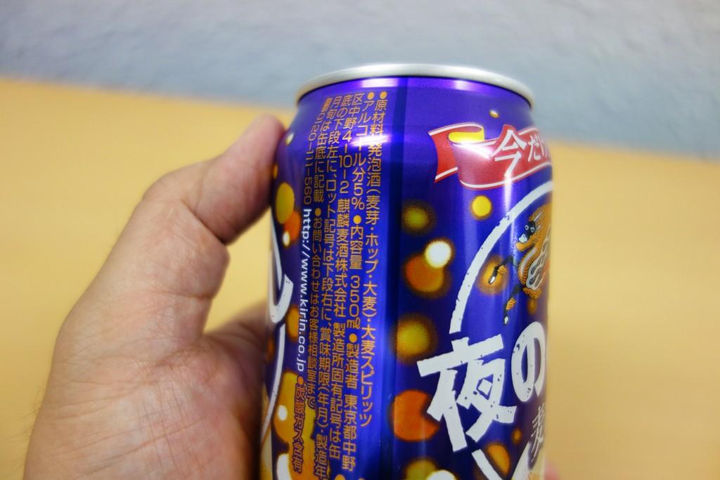 yorunodogoshi5