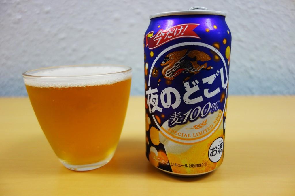 yorunodogoshi9