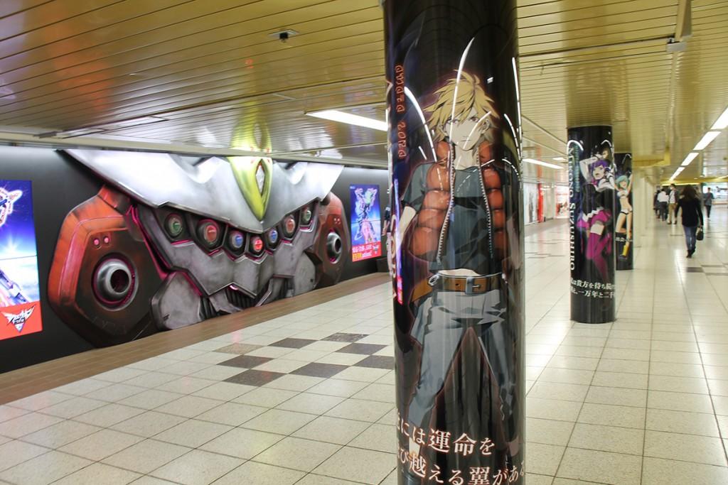 アクエリオン新宿駅