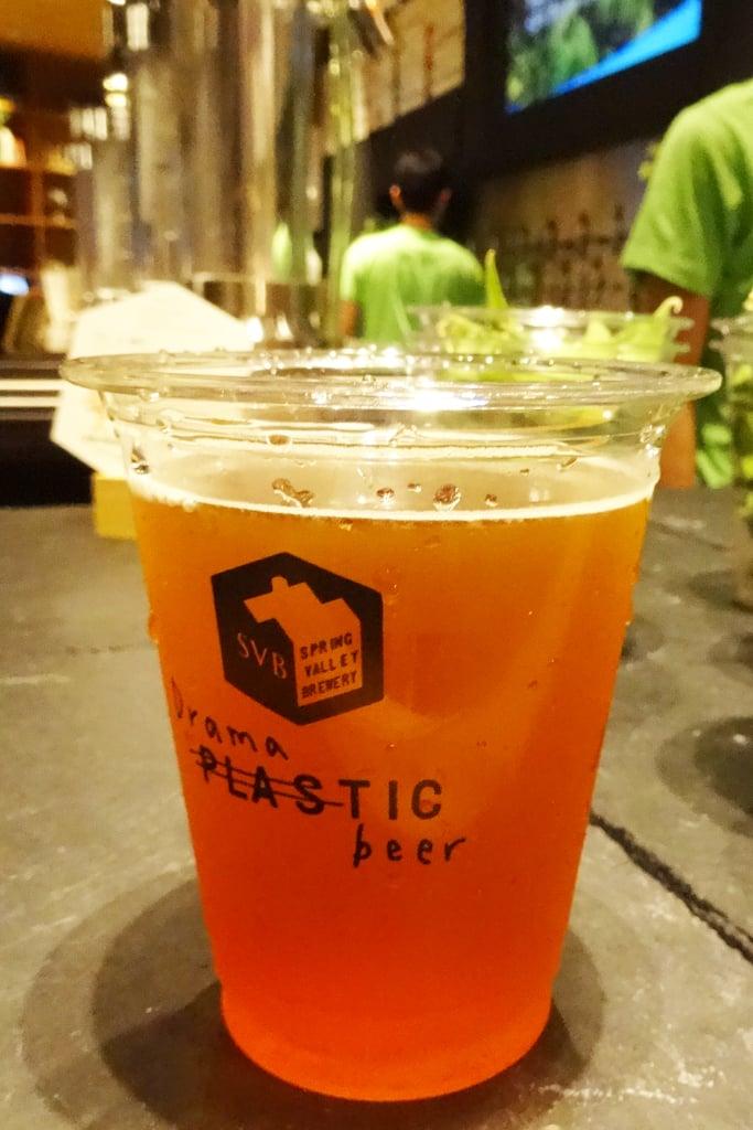 ビールの図