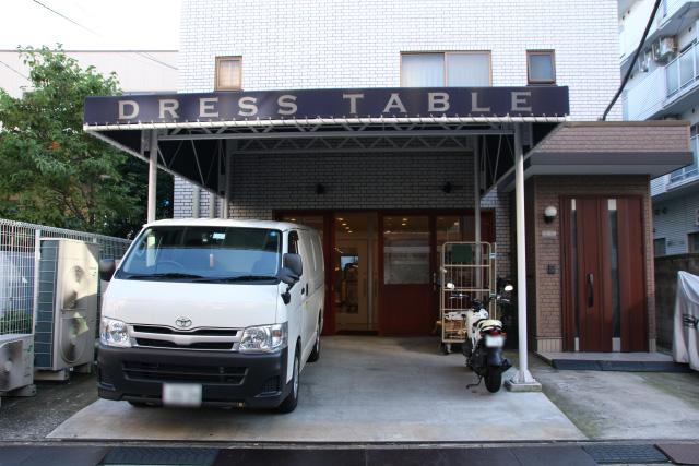 ドレステーブルさん店舗