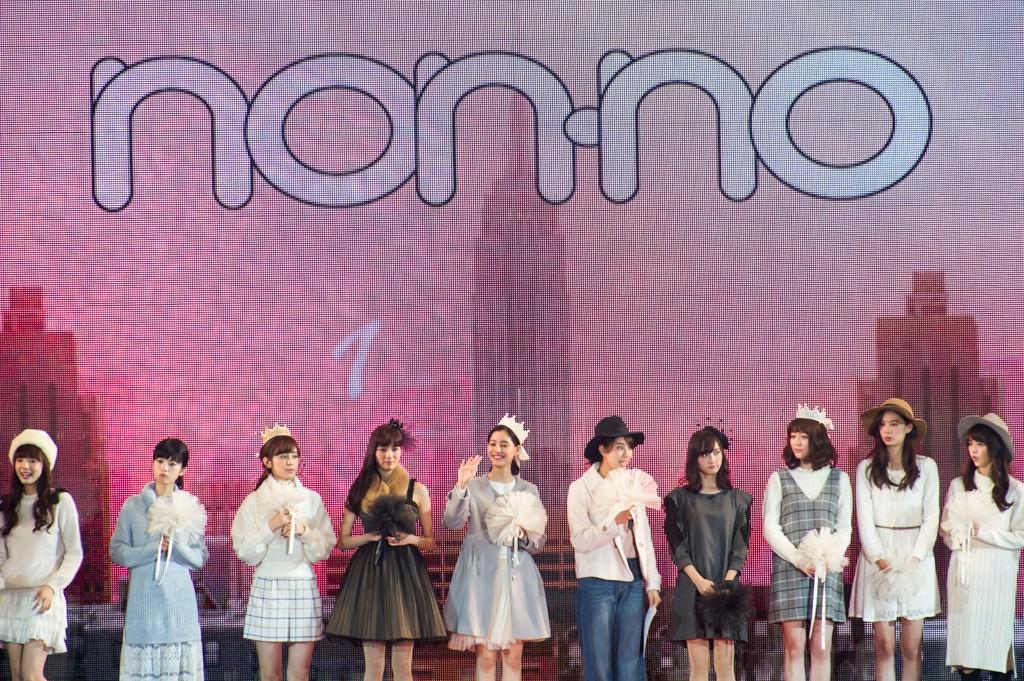 GirlsAward2015-16