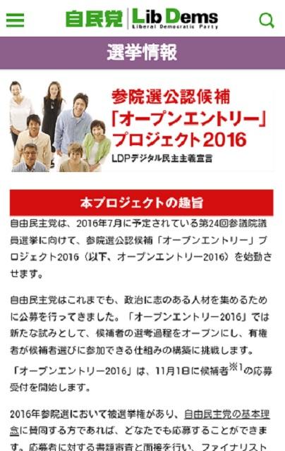 LDP_20151030_02
