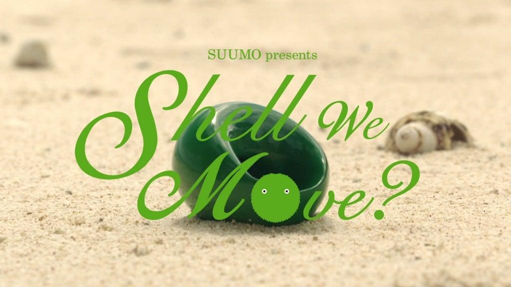 Suumo-HermitCrab_150928_037