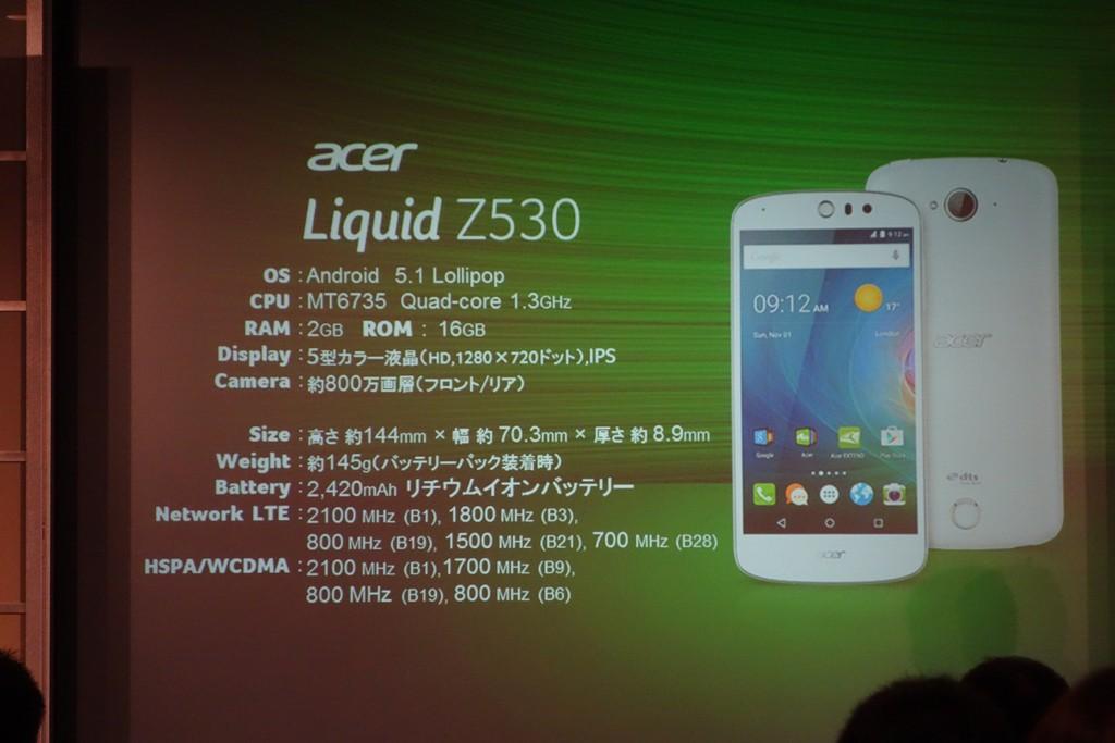 acer_z530_13