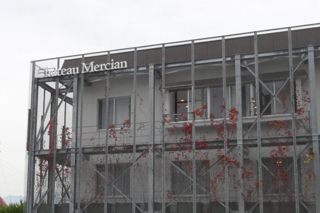 メルシャンの勉強会した場所