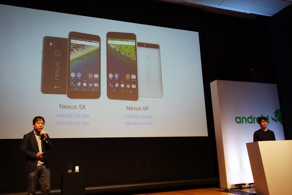 Googleが『Nexus 5X』『Nexus 6P』とAndroid 6.0で開発中の最新機能をプレビュー