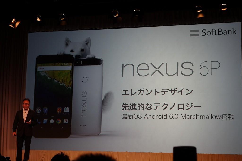 ソフトバンクがGoogleの『Nexus』スマートフォン最新機種『Nexus 6P』を国内独占で販売へ