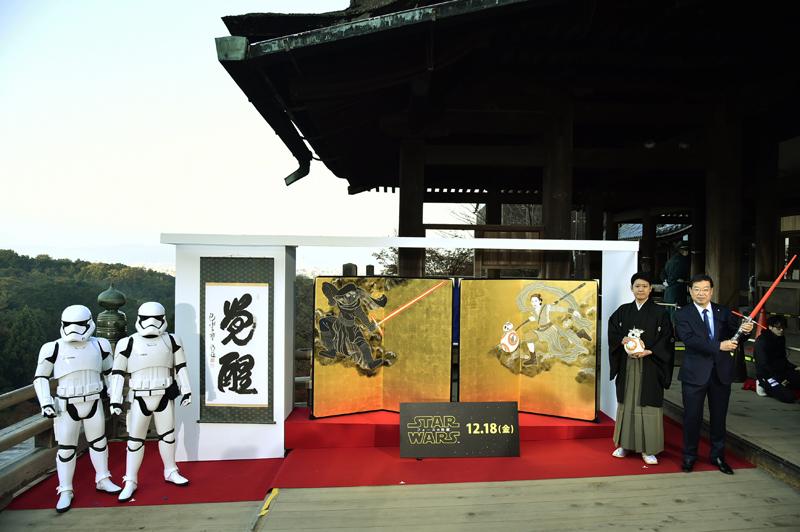 SW清水寺