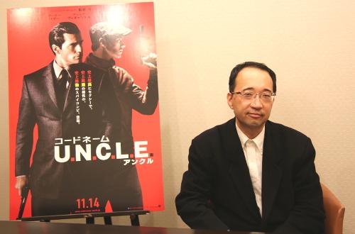 落合浩太郎先生