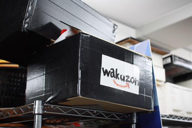 wakuzon