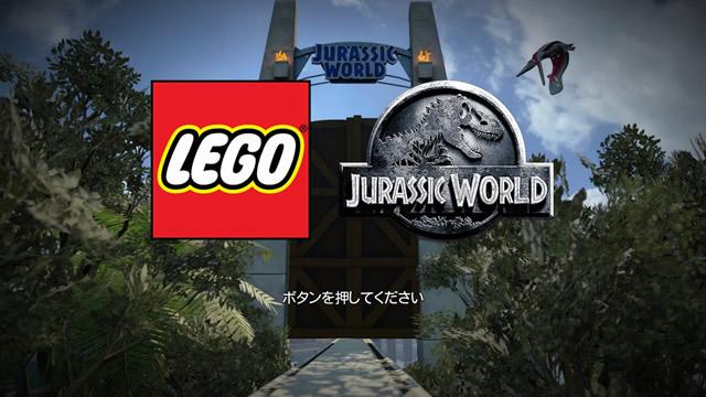 LEGO®ジュラシック・ワールド_20151111015744