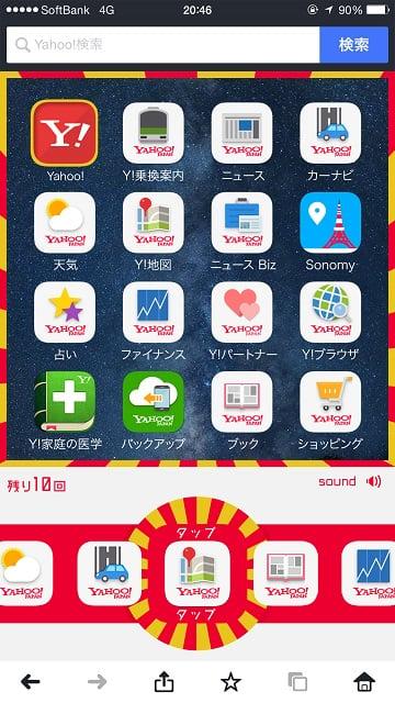 bingo_y_01