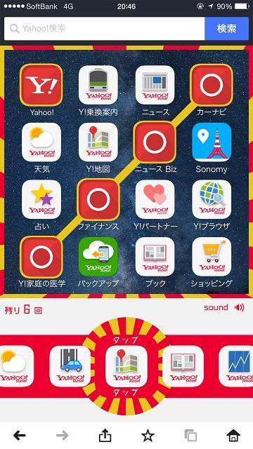 bingo_y_02