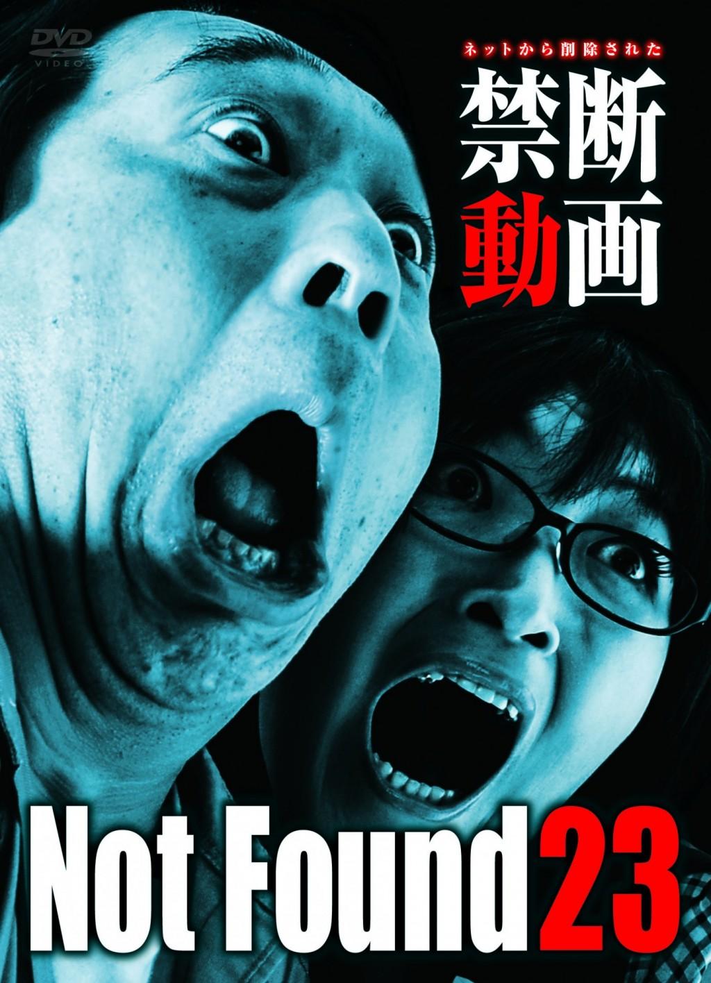 NF23_hyou1