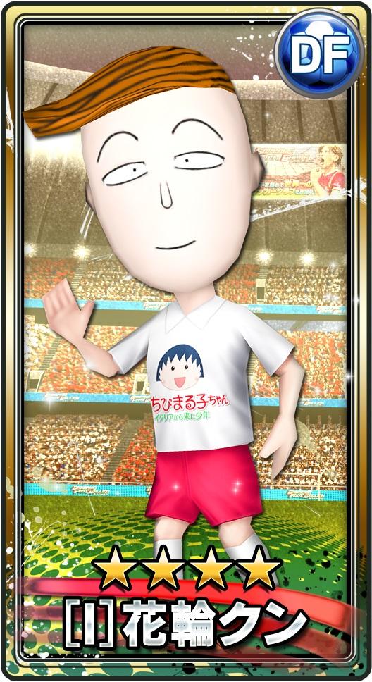 card_i_Hanawakun
