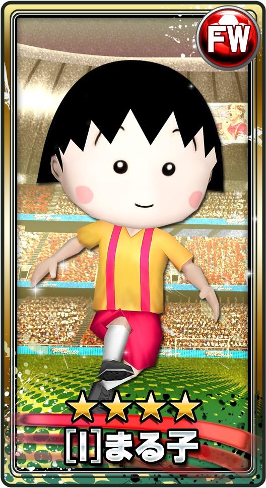 card_i_Maruko