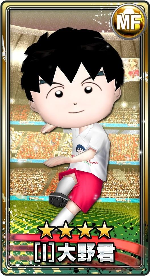 card_i_Oonokun