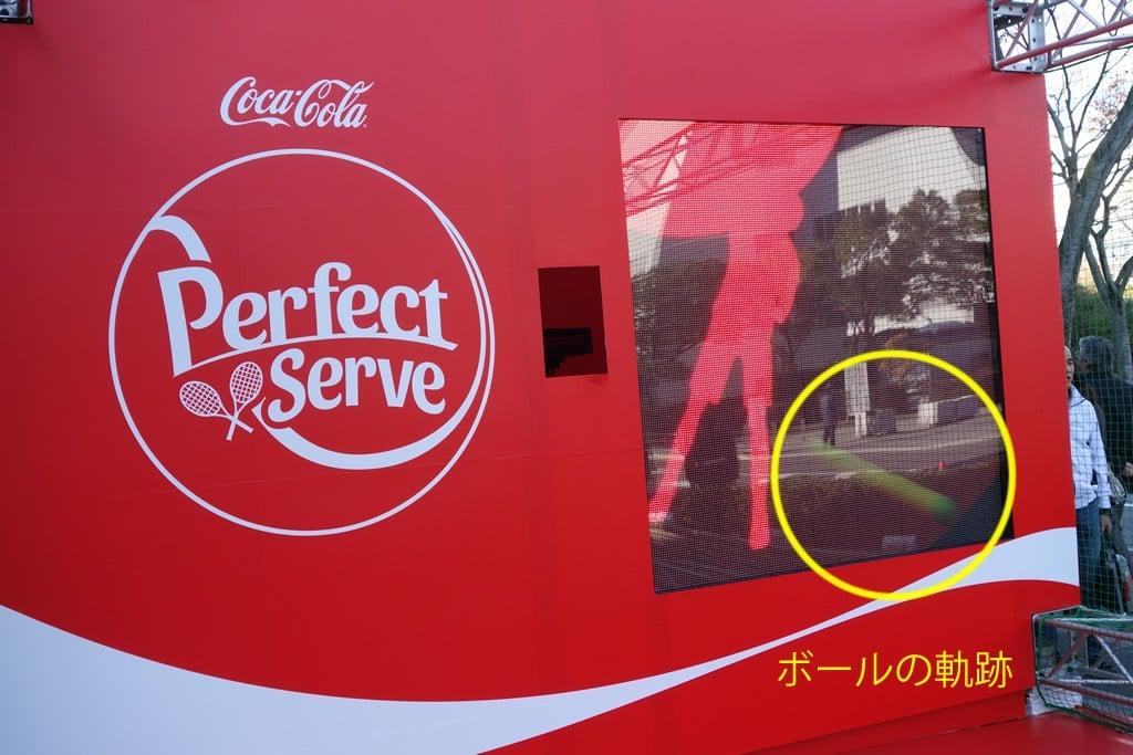 ccjc_perfectserve8